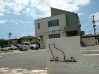 クローバー動物病院の外観